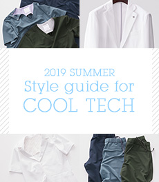 Style guide for COOL TECH