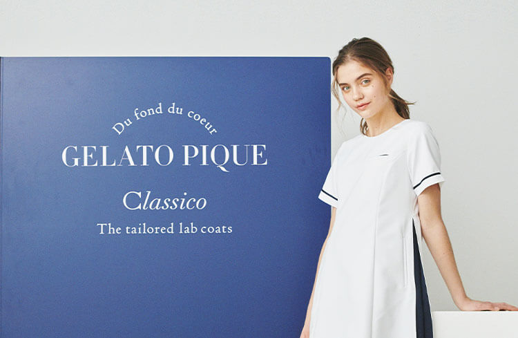 GELATO PIQUE Du fond du coeur Classico The tailored lab coats