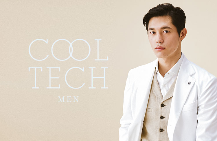 COOL TECH 2019 MEN