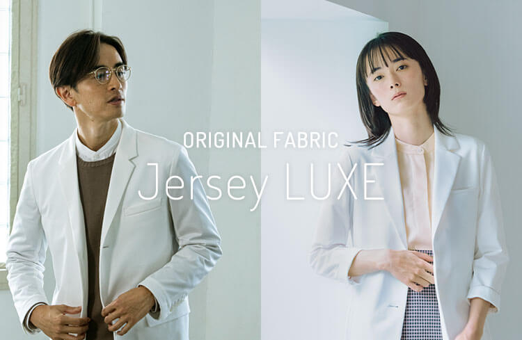 ORIGINAL FABRIC Jersey LUXE