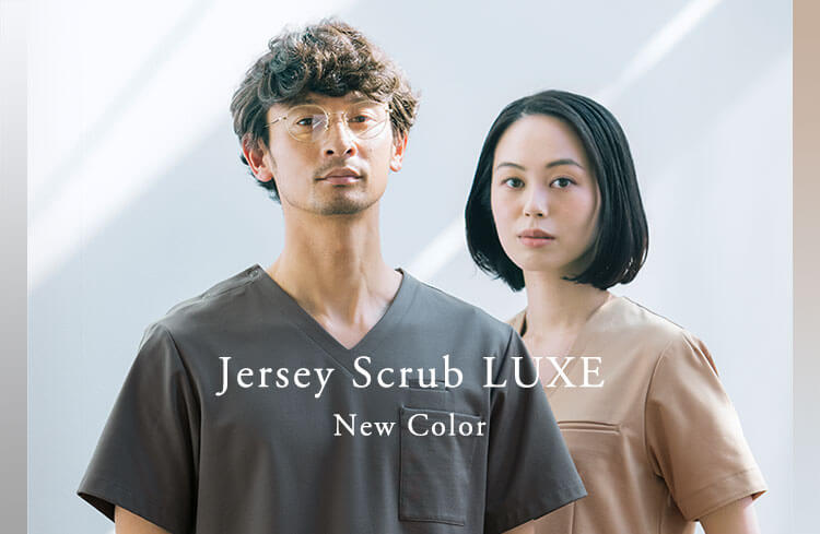 Jersey Scrub LUXE