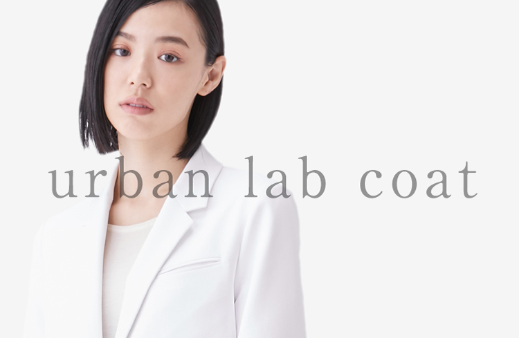 urban lab coat