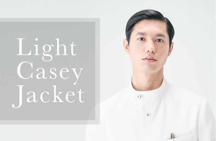 Light Casey Jacket 2019