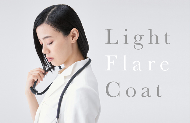 Light Flare Coat
