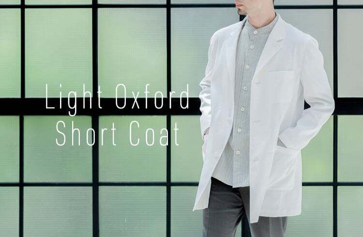 Light Oxford Short Coat