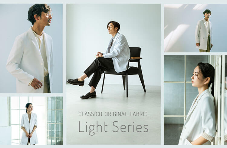 ORIGINAL FABRIC Light