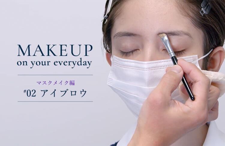 MAKE UP on your everyday
