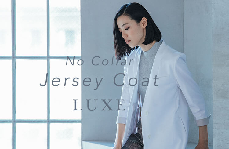 No Collar Jersey Coat LUXE