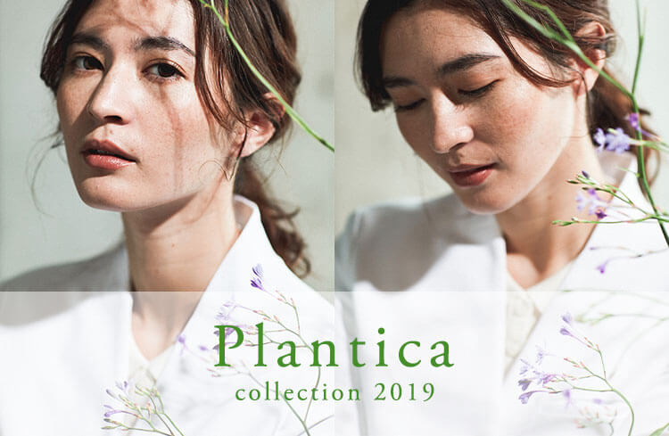 Plantica collection 2019