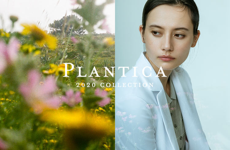 PLANTICA 2020 COLLECTION