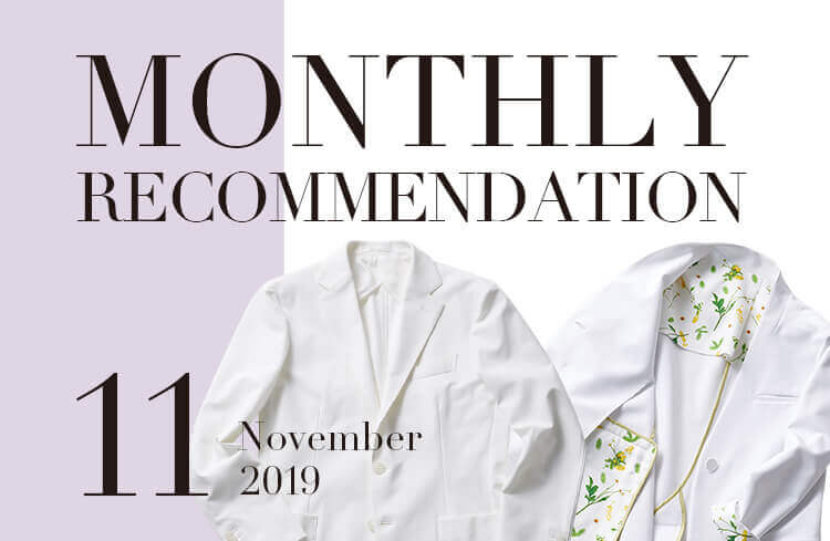 MONTHLY RECOMMENDATION 11 November 2019