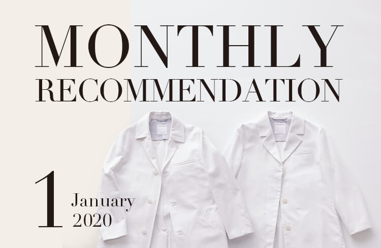 MONTHLY RECOMMENDATION 1 January 2020