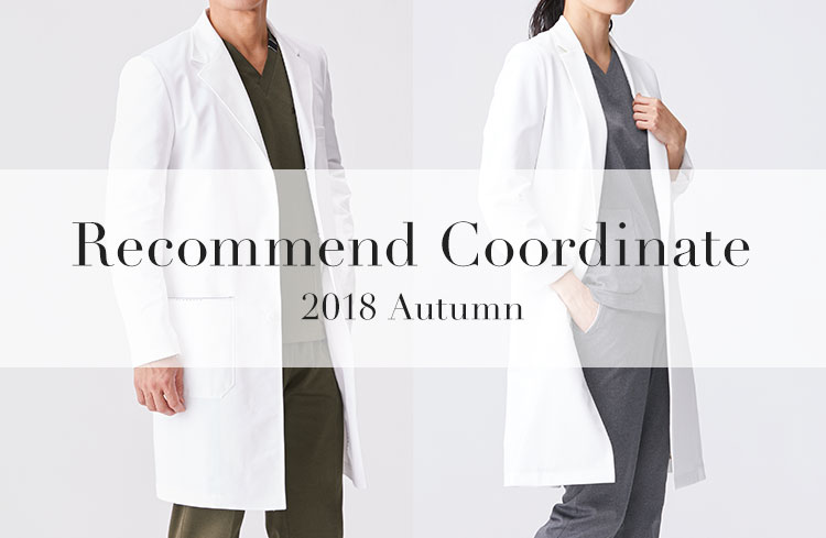 Recommend Coordinate 2018 Autumn