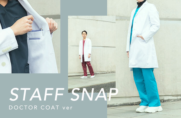 STAFF SNAP DOCTOR COAT ver