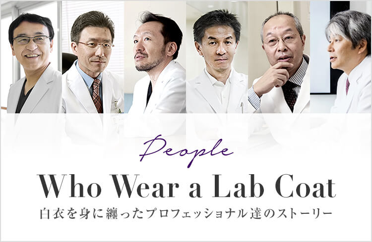 People - Who Wear a Lab Coat