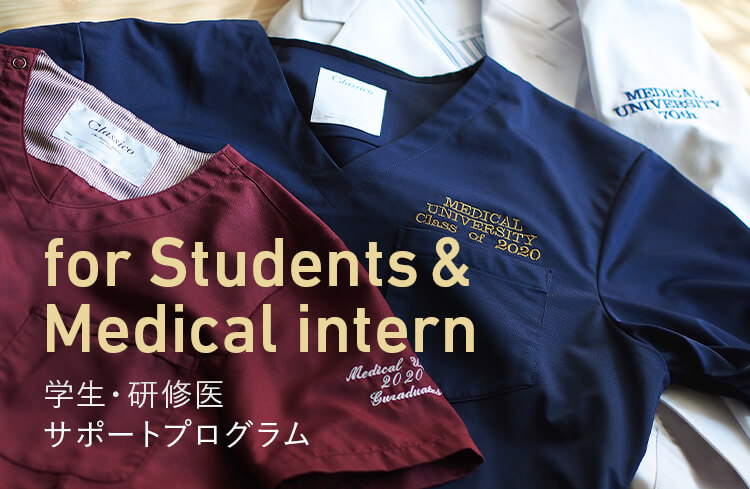 for Students & Medical intern