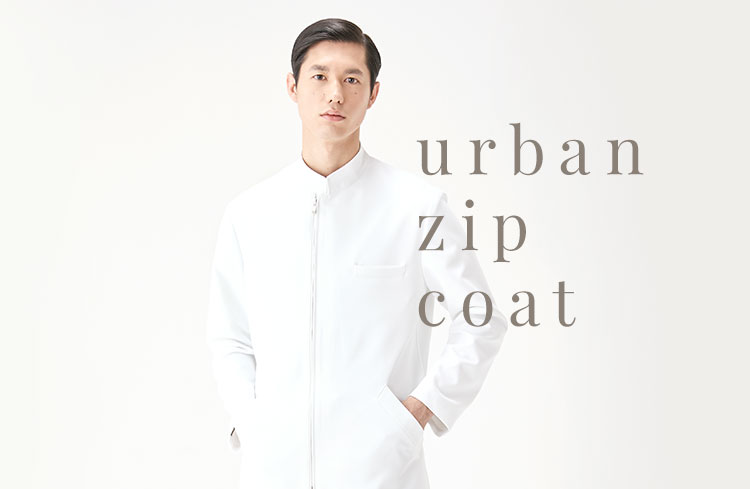 urban zip coat