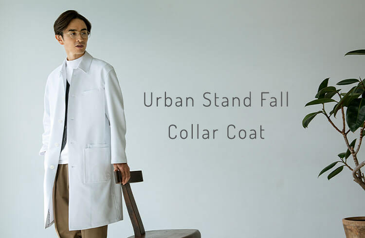 Urban Stand Fall Collar Coat