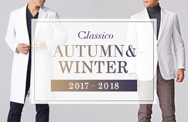 AUTUMN 2017 MENS