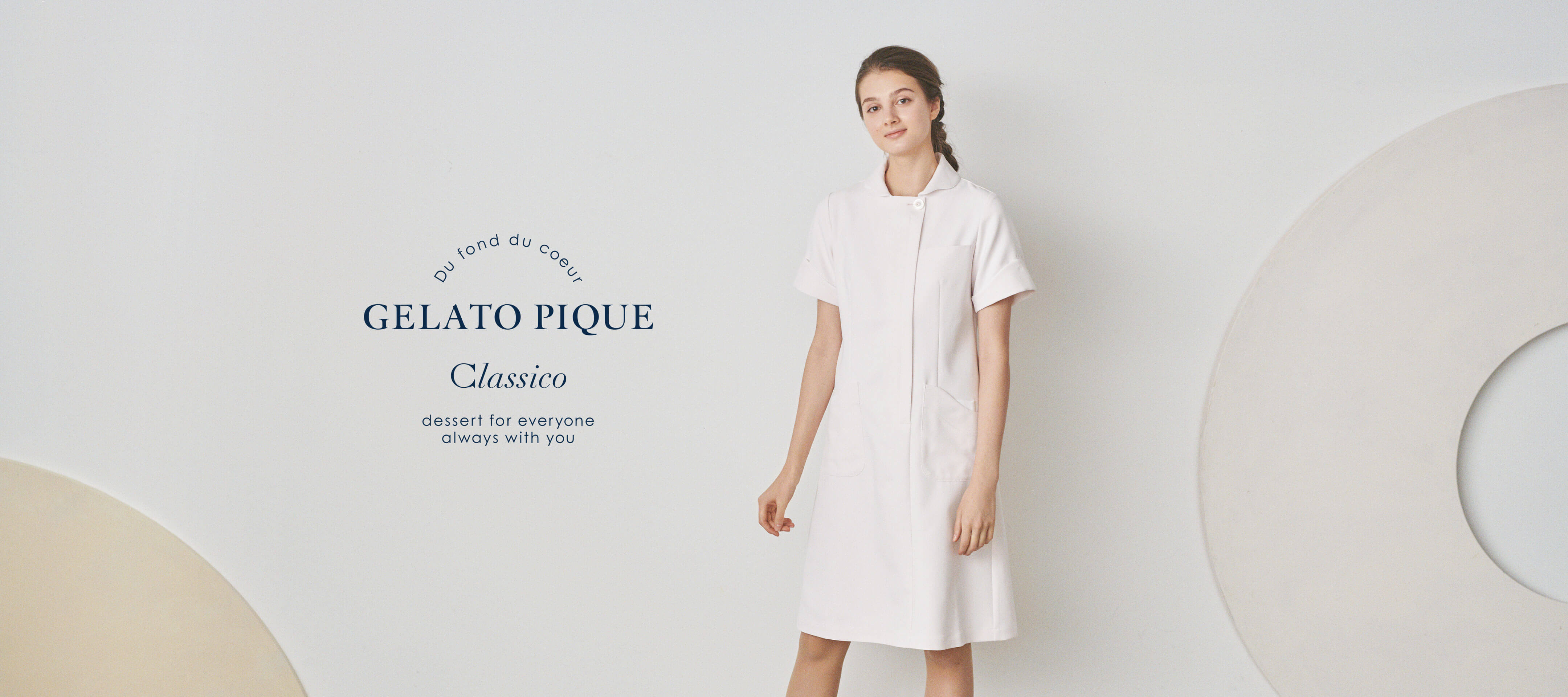 Du fond bu coeur GELATO PIQUE Classico The tailored lab coats