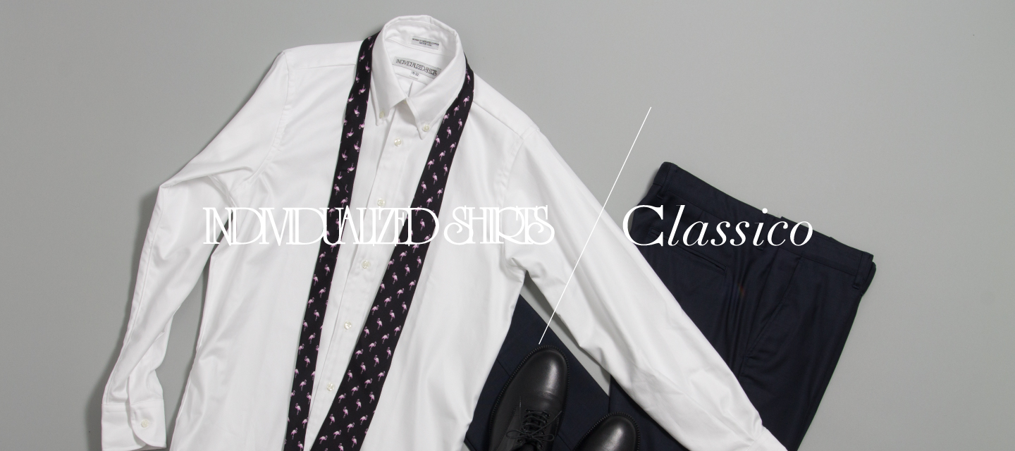 INDIVIDUALIZED SHIRTS / Classico