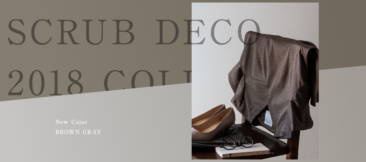 SCRUB DECO 2018 COLLECTION