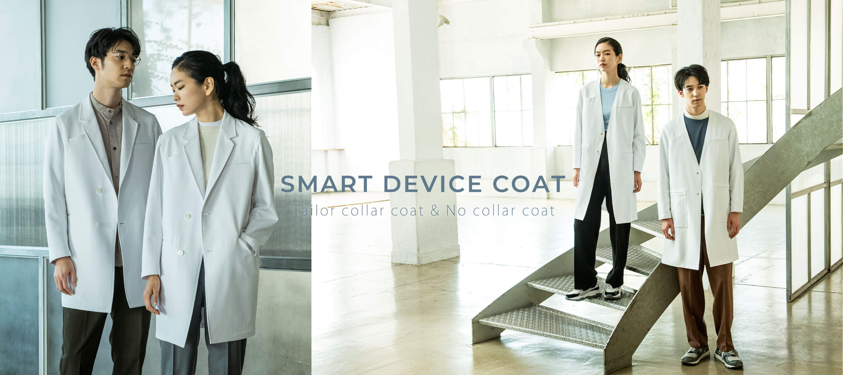 SMART DEVICE COAT  Tailor collar & No collar